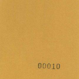 """נייר אפלין- חרדל- 125 גרם משקל 50X70 ס""""מ"""