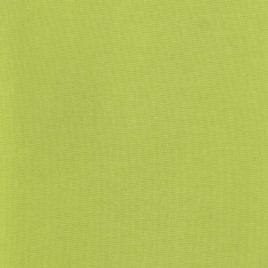 """בד איטלקי מקצועי לכריכה קשה גוון ירוק פיסטוק-גודל 35X50 ס""""מ 13X19 אינץ"""