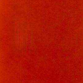 """בד קטיפה צרפתי  לכריכה קשה גוון אדום חזק -גודל 35X50 ס""""מ – 13X19 אינץ"""