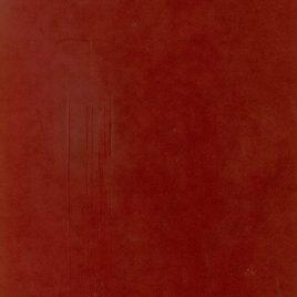 """בד קטיפה צרפתי  לכריכה קשה גוון דובדבן אדום -גודל 35X50 ס""""מ – 13X19 אינץ (העתק)"""