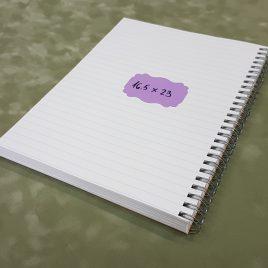 """בלוק ספירלה-100 דפי שורה 80 גרם  גוון שנהב גודל 16.5X23 ס""""מ מוכן בכריכת ספירלה ליצירת יומן/מחברת"""