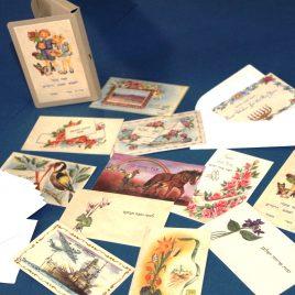 מארז כרטיסי ברכה שונים בסגנון רטרו  דגם 1